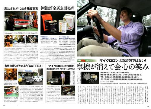 GTQ2-500.jpg
