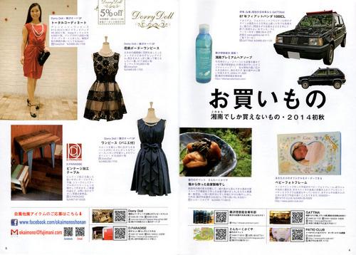 fujimani201410-2.jpg