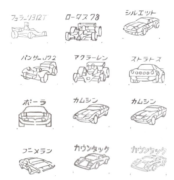 SCAN0073-1.jpg