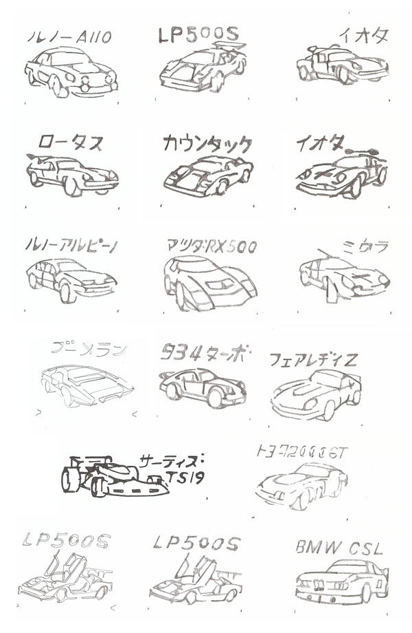 SCAN0074-1.jpg