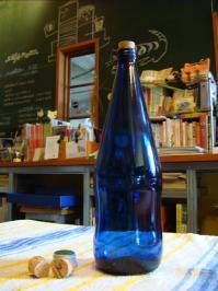 blueglass1.jpg