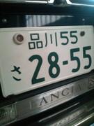 F1000033.JPG
