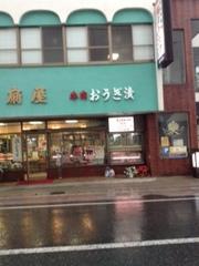 みーとピア店舗.JPG