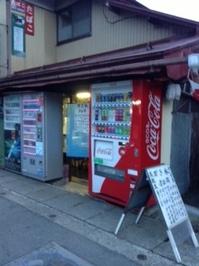 50円かき氷.JPG