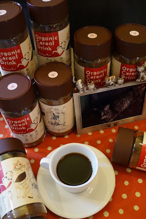 bottegabacicaffe.jpgのサムネール画像
